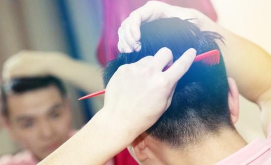 Bahaya menggunakan gel rambut